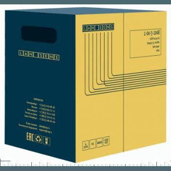 [Kit] Точка доступа Wi-Fi — Комплект для склада 90-150м2