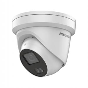 Камера видеонаблюдения DS-2CD2347G1-L