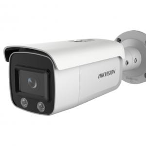 Камера видеонаблюдения DS-2CD2T47G1-L