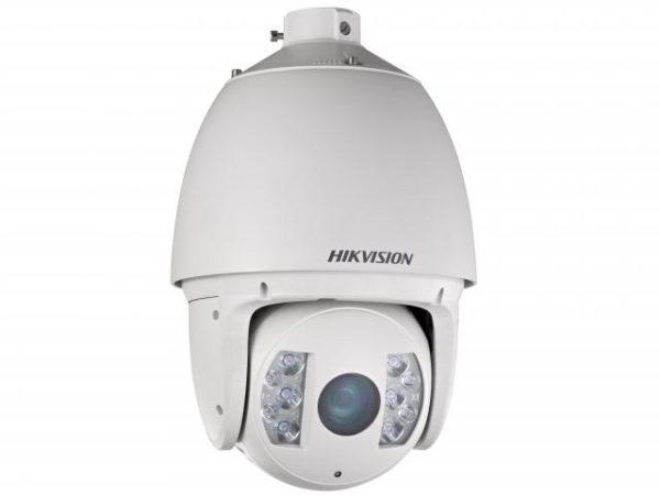 Камера видеонаблюдения DS-2DF7274-A